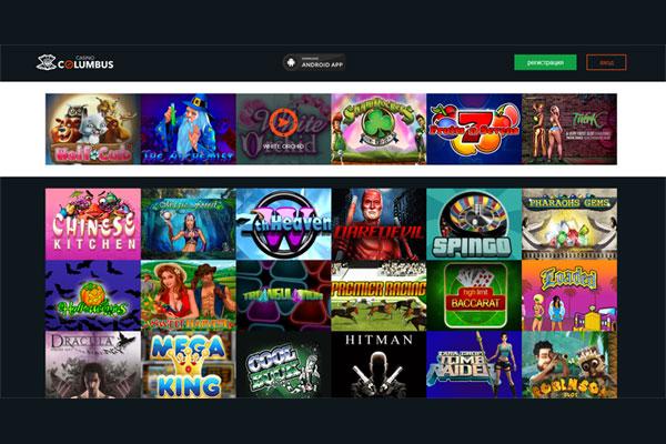 Casino omsättningskrav 21601
